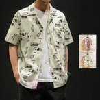 半袖シャツ メンズ シャツ 英文字 カジュアルシャツ アロハシャツ 白シャツ 大きいサイズ 秋夏 父の日