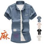 半袖シャツ メンズ カジュアルシャツ 綿麻シャツ リネンシャツ ロゴ 英文字 刺繍 大きいサイズ 夏 新作 父の日