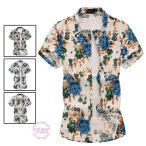 半袖シャツ メンズ カジュアルシャツ 花柄シャツ 総柄 オシャレ アロハシャツ アメカジ 大きいサイズ サマー 新作 父の日