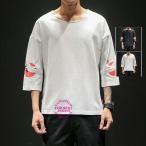 七分袖Tシャツ メンズ クルーネック プリントTシャツ 七分袖 シンプル カジュアル ティーシャツ 秋夏 父の日