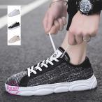 スニーカー メンズ 麻靴 厚底スニーカー 通気性 カジュアルシューズ 歩きやすい 疲れない 靴 男性 夏