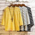 七分袖Tシャツ メンズ ボーダー柄 半袖Tシャツ サマーTシャツ クルーネック おしゃれ 大きいサイズ 夏物 夏服 2019 新作