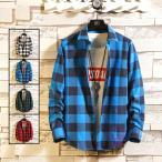 カジュアルシャツ メンズ 大きいサイズ 長袖シャツ チェックシャツ おしゃれ 開襟シャツ カジュアル ビジネス 新作