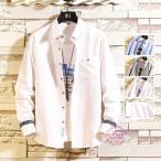 カジュアルシャツ メンズ 長袖 開襟シャツ 白シャツ おしゃれ ワイシャツ 袖切り替え カジュアル 秋 冬 大きいサイズ