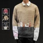 セーター メンズ ニット ニットセーター 切り替え プルオーバー 大きいサイズ クルーネック カジュアルウエア 防寒 秋