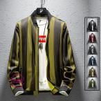 ミリタリージャケット メンズ ブルゾン 長袖 ジャケット ストライプ柄 カジュアル ファッション 大きいサイズ 秋冬