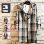 長袖シャツ メンズ ロング丈 カジュアルシャツ サイドスリット チェック柄 ロングシャツ カジュアル おしゃれ 秋冬 大きいサイズ