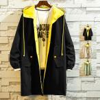 チェスターコート メンズ ロングコート トレンチコート コート おしゃれ 大きいサイズ 防風 秋冬