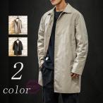 コート メンズ ステンカラーコート ロング丈 ビッグシルエット トレンチコート 大きいサイズ 秋冬