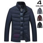 中綿ダウンジャケット メンズ 中綿ジャケット ジャケット キルティングジャケット フード付き 厚手 秋冬 防寒 防風 撥水加工 大きいサイズ