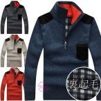 ニットセーター メンズ 立ち襟 ハーフジップ ニット 長袖 セーター カジュアル 大きいサイズ 秋冬