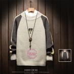 セーター メンズ クールネック ニットセーター 切り替え 大きいサイズ 防寒 暖かい 秋冬