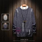 ニット メンズ セーター ケーブルニット ニットセーター 切替 総柄 クルーネック 防寒 おしゃれ 秋冬