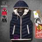 中綿ベスト メンズ ベスト ダウンベスト カジュアルベスト 大きいサイズ ジャケット 大きいサイズ 秋冬