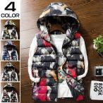 ダウンベスト メンズ ベスト 中綿ベスト 迷彩柄 大きいサイズ ジャケット カジュアル 大きいサイズ 秋冬