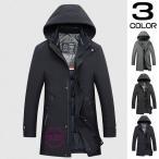 ダウンコート メンズ 中綿コート ダウンジャケット フード付き ビジネスコート 撥水加工 防寒着 防風 大きいサイズ
