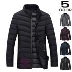 ダウンジャケット メンズ ブルゾン 中綿ジャケット キルティング 20代 30代 40代 男性 大きいサイズ 秋冬
