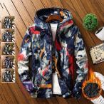 中綿ジャケット メンズ 迷彩柄 ダウンジャケット ブルゾン 切替 防風 防寒 フード ハイネック 暖かい 大きいサイズ 秋冬