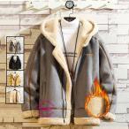 ムートンコート メンズ ジャケット 厚手 裏起毛 ブルゾン 防寒 防風 カジュアル 大きいサイズ 防風