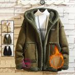 ムートンジャケット メンズ 裏起毛 ジャケット 裏ボア付き ブルゾン 厚手 カジュアル ビジネス 大きいサイズ 秋冬