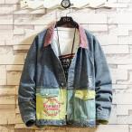 デニムジャケット メンズ ジージャン 綿100% 切り替え Gジャン お洒落 ダメージ加工 大きいサイズ 秋冬