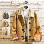 ムートンジャケット メンズ ボアジャケット 裏起毛 ジャケット 厚手 おしゃれ 防寒 暖かい 秋冬