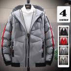 中綿ジャケット メンズ 菱形 キルティング ジャケット 撥水 防寒 中綿ブルゾン 綿入れ 大きいサイズ 秋 秋冬