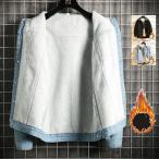 デニムジャケット メンズ 裏ボア ジージャン ジャケット Gジャン 裏起毛 ヴィンテージ 防寒 大きいサイズ 秋冬