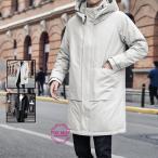ロングコート メンズ ダウンコート 厚手 コート 暖かい 大きいサイズ 撥水加工 防寒 秋
