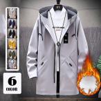ロングコート メンズ 中綿コート 裏起毛 ボアコート ロング丈 ダウンジャケット フード付き 防寒 防風 大きいサイズ 秋冬