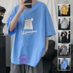 七分袖Tシャツ メンズ 七分袖Tシャツ レッジ ロゴプリント アメカジ Tシャツ 人気 おしゃれ 大きいサイズ 春