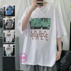 七分袖Tシャツ メンズ Tシャツ ロンT 五分袖tシャツ ロゴTシャツ カジュアル 綿T 100%コットン 秋服 秋物 新作