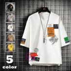七分袖Tシャツ メンズ ゆったり 半袖Tシャツ 英文字 カジュアル 大きいサイズ 丸首 クルーネック ビッグT 20代 30代 40代
