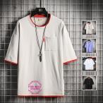 七分袖Tシャツ メンズ Tシャツ 七分袖 切り替え Tシャツ カットソー 半袖Tシャツ クールネック 大きいサイズ 春夏