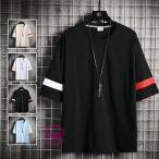 七分袖Tシャツ メンズ おしゃれ 五分袖 カットソー 袖切り替え クルーネック 大きいサイズ カジュアル 春 夏