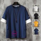 Tシャツ メンズ 七分袖 七分袖Tシャツ 重ね着風 クルーネック カットソー ティーシャツ 大きいサイズ 春