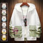 ウインドブレーカー メンズ ジャケット UVカット 軽量 マウンテンパーカー ブルゾン ジャンパー 切替 撥水アウトドア 夏