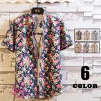 カジュアルシャツ メンズ 花柄 半袖シャツ アロハシャツ 半袖 夏 シャツ カジュアル 大きいサイズ 夏