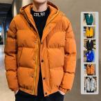 ダウンジャケット メンズ 中綿ジャケット おしゃれ キルティング ジャケット ブルゾン 大きいサイズ 秋冬