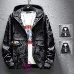 マウンテンパーカー メンズ 迷彩柄 ウィンドブレーカー ブルゾン ジャケット アウトドアウェア 大きいサイズ 秋冬