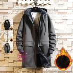 中綿コート メンズ ボアコート ムートンコート 裏起毛 コート 防寒 防風 大きいサイズ 秋冬