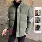 中綿ジャケット メンズ ダウンジャケット 暖かい キルティング ビジネス 防寒 大きいサイズ 秋冬