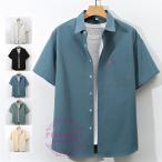 半袖シャツ メンズ アロハシャツ 五分袖シャツ カジュアルシャツ ビジネス 旅行 大きいサイズ 夏物 父の日