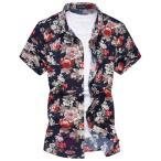 花柄シャツ メンズ アロハシャツ 半袖 シャツ フラワー 総柄シャツ 半袖シャツ 大きい花柄 コウシンバラ プリント 父の日