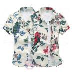 アロハシャツ メンズ 花柄シャツ 半袖 フラワー シャツ おしゃれ 総柄シャツ 半袖シャツ 大きい花柄 コウシンバラ プリント