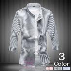 ストライプシャツ 七分袖シャツ カジュアルシャツ メンズ ボタンダウンシャツ ストライプ シャツ おしゃれ 薄手 夏