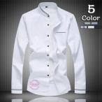 オックスフォードシャツ メンズ ワイシャツ 長袖シャツ カジュアルシャツ 白シャツ 立ち襟 30代 ファッション 男性