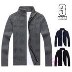 ショッピングセーター ニット セーター ニットカーディガン メンズ ケーブル編み ニットジャケット イトアウター ジップアップ 防寒