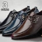 歩きやすい革靴 紳士靴 ビジネスシューズ 靴 メンズ ストレートチップ PU革靴 メンズシューズ 歩きやすい ファッション
