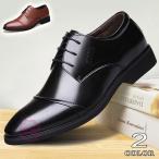 サドルシューズ ビジネスシューズ 通勤 革靴 メンズ 紳士靴 フォーマル シューズ 歩きやすい 2018 新春
